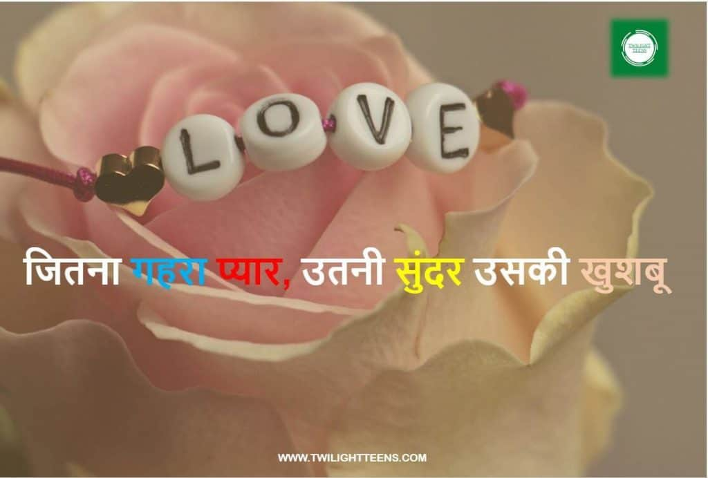 nice love u so much status