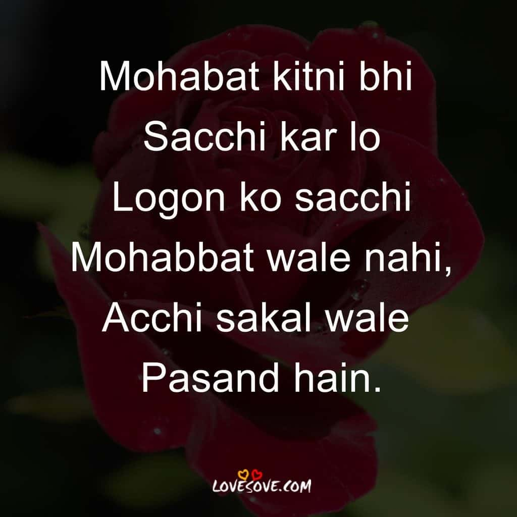 sad whatsapp status quote in hindi