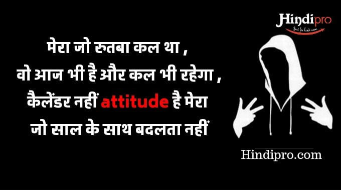 attitude status in Hindi for girl
