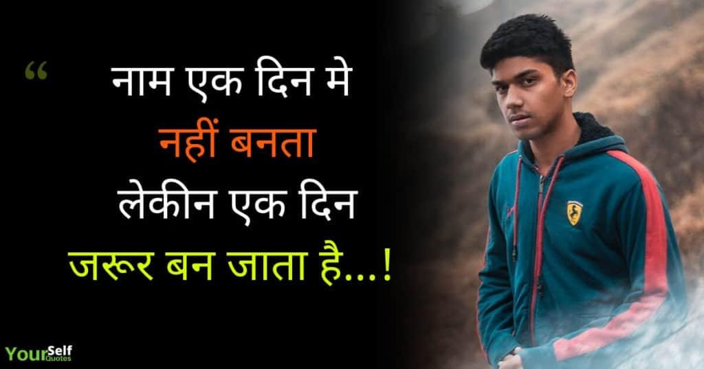 Life WhatsApp Status In Hindi
