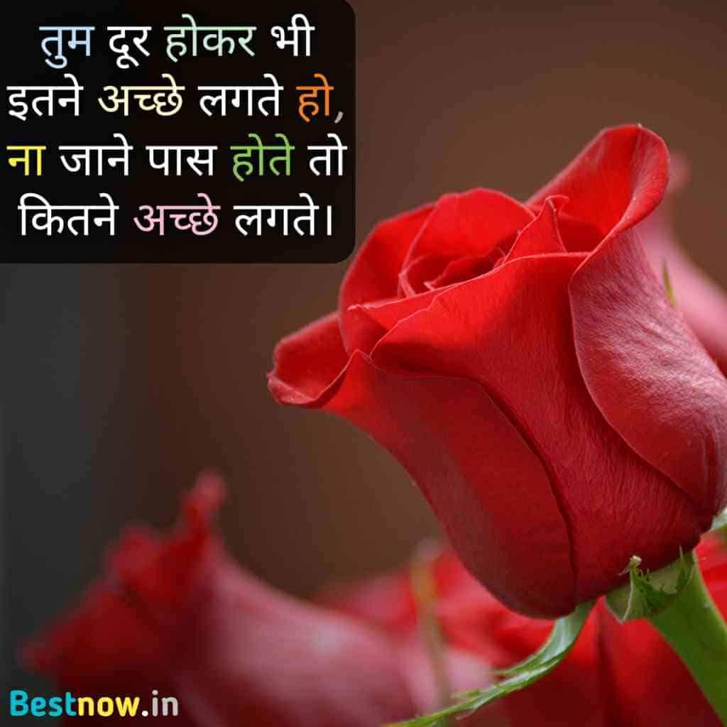 Love status in Hindi 2020