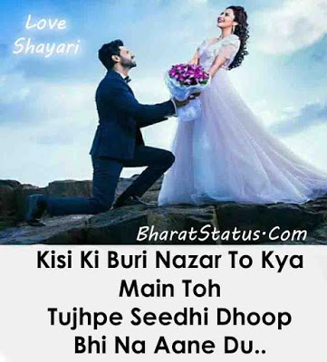 Love Status In Hindi Couple